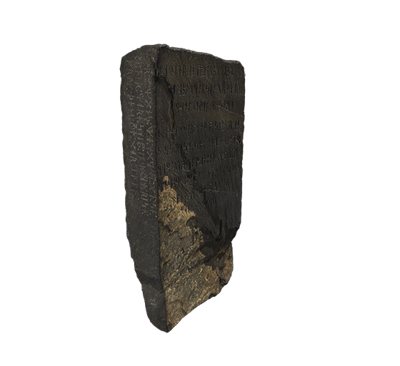 The Kensington Runestone 3D model